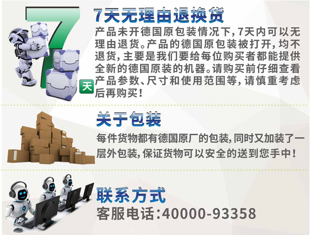 MPD450增压泵配电子压力开关