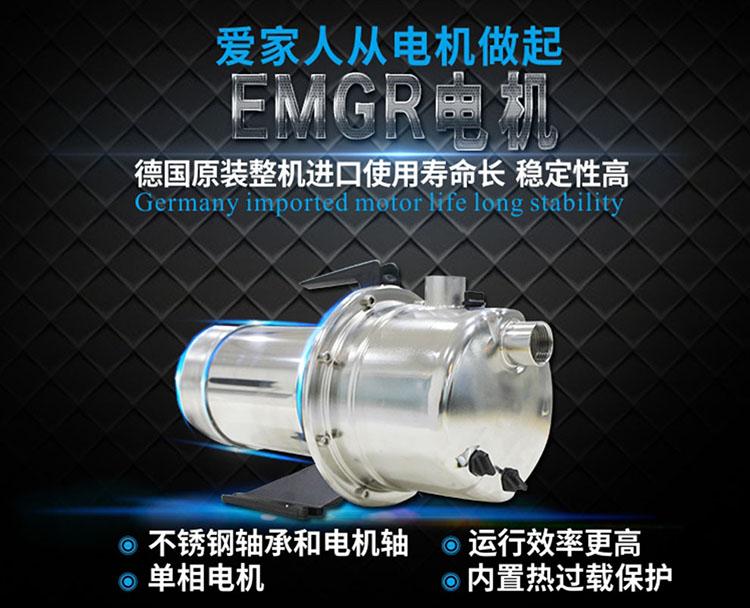EPD15-3家用全自动增压泵